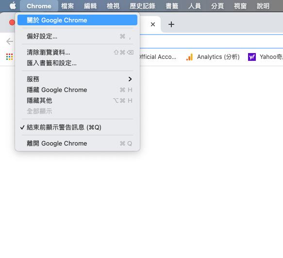 Google Chrome 閱讀清單開啟