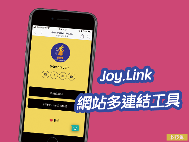 Joy.Link 網站多連結工具,一個網頁多個社交連結頁面(IG/Line/FB)