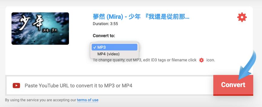 Converto.io 線上 Youtube 轉MP4、MP3 並下載