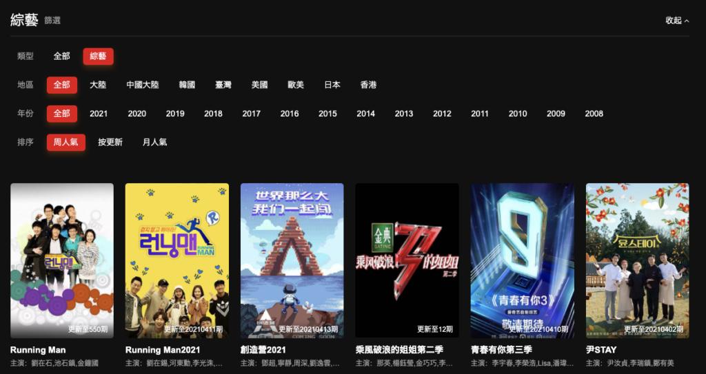 Dogevod 狗狗影音:線上看電影、歐美劇、日韓劇、台劇陸劇