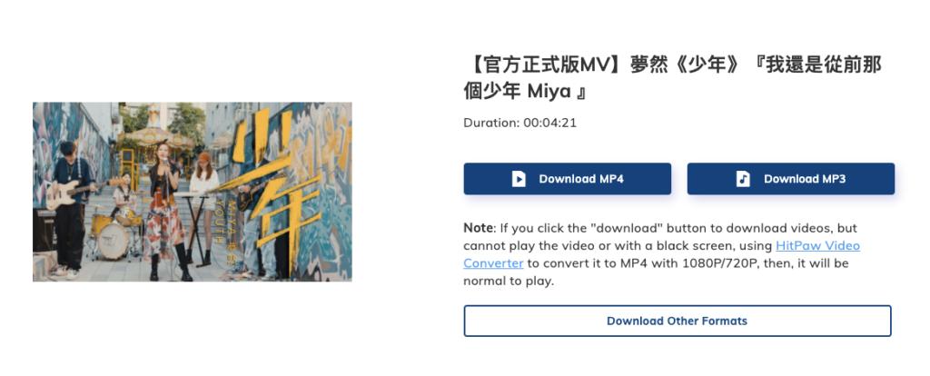 Download4.cc 將Youtube 轉MP4/MP3下載