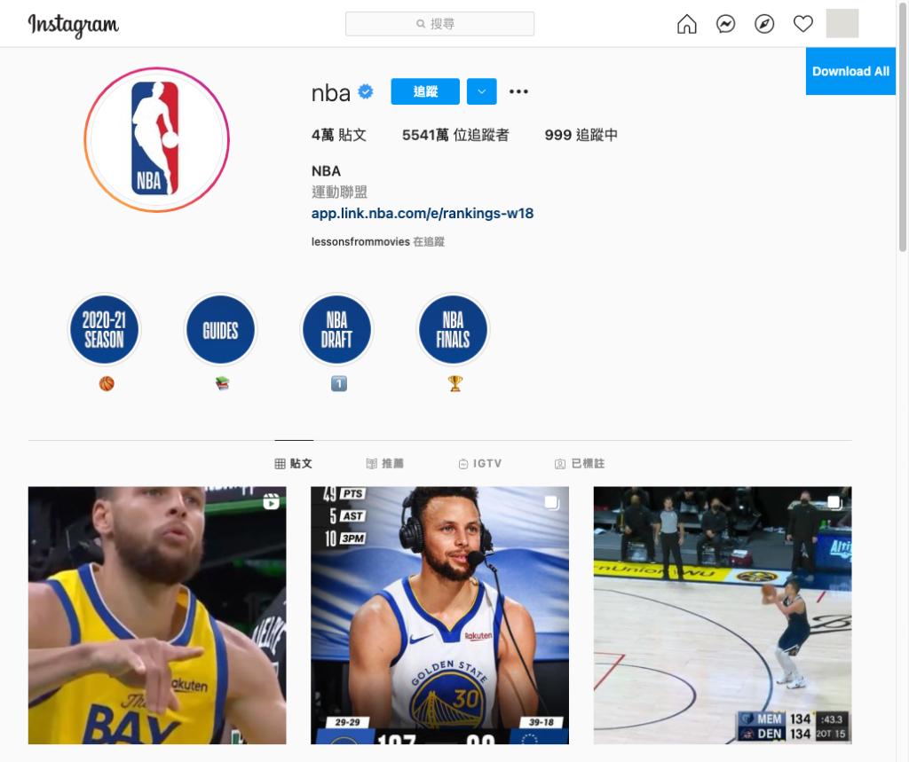 Instagram Downloader 登入 IG 網頁版