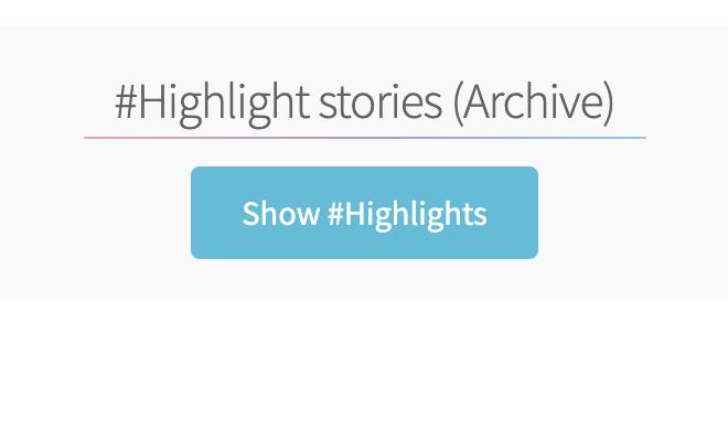 StorySaver:點擊IG 精選動態按鈕
