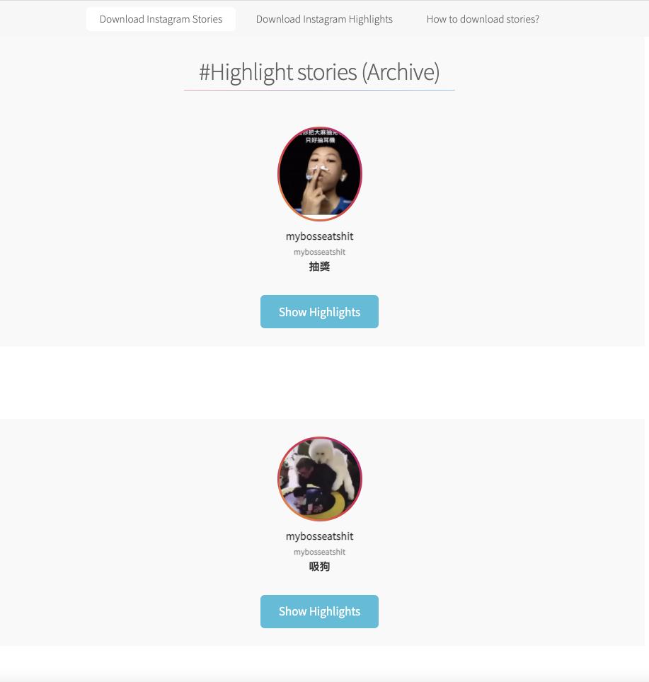 StorySaver:選擇IG 精選動態