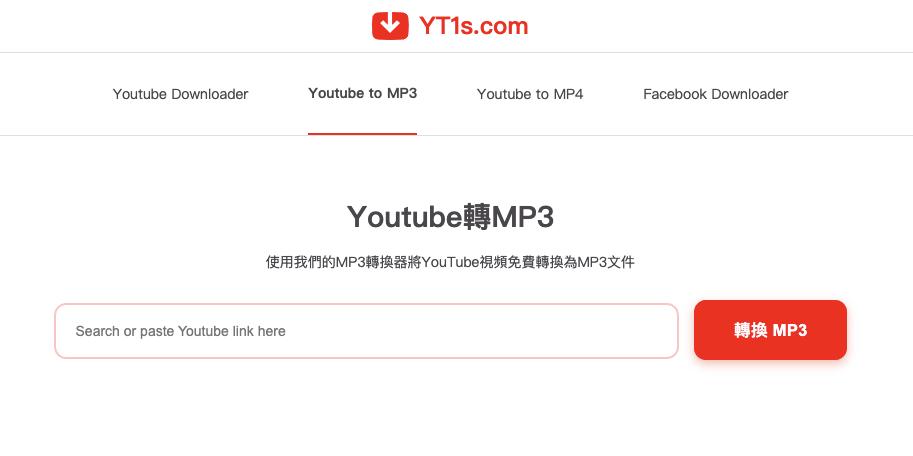 YT1s 線上Youtube 影片轉 MP4/MP3 下載