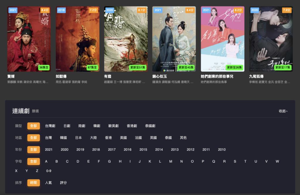 94i影城 線上看電影、日劇韓劇、歐美劇、台劇陸劇