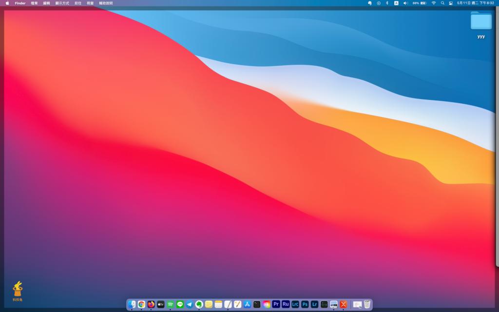 MAC 更改 DOCK 圖示顯示大小