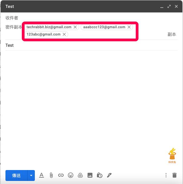 Gmail 密件副本 :增加收件者