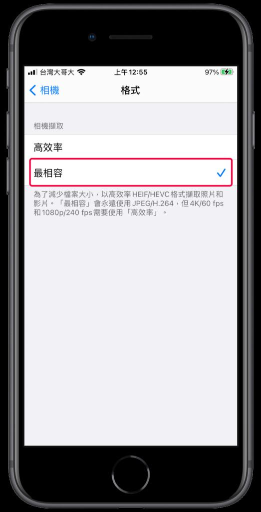 iPhone 相機照片自動儲存成 JPG 檔