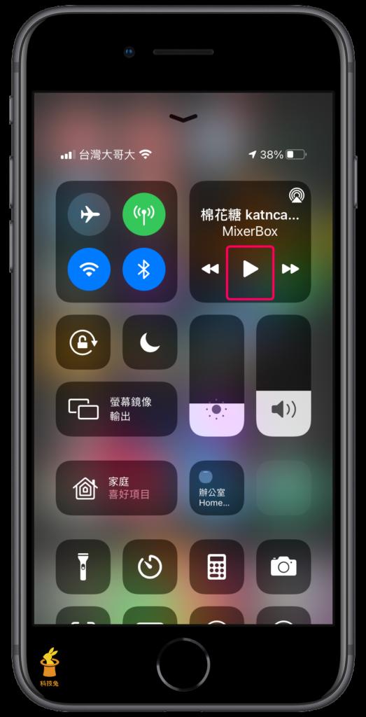 iPhone 手機背景播放 Mixerbox (MB3) 音樂