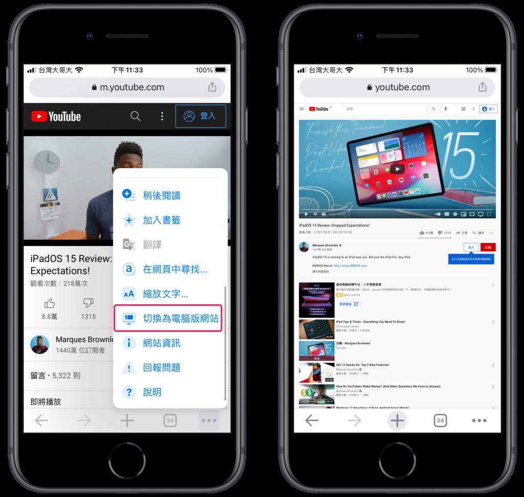 Youtube App 字幕開啟自動翻譯