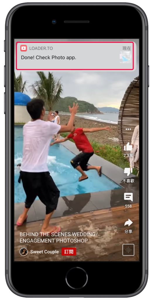 iPhone 手機下載 YouTube Shorts 短影音